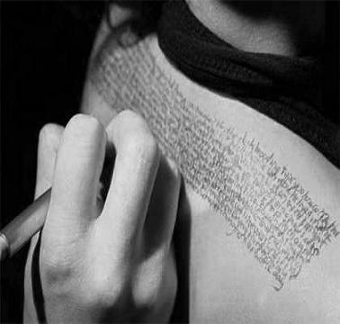 <strong><font size=4>*/ Las palabras que somos ...</strong></font>
